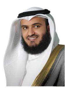 نغمات مشاري العفاسي 2021