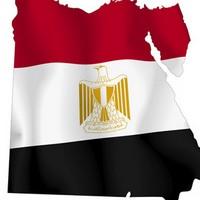 نغمات 2020 مصرية