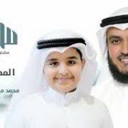 نغمة مصطفى مصطفى مشاري العفاسي