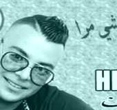 هشام امين 2018