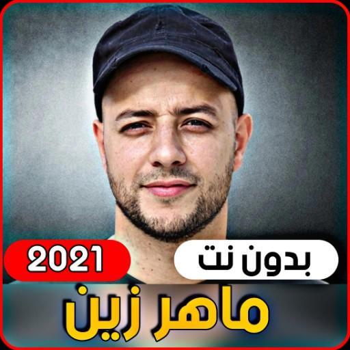 Maher Zain 2021