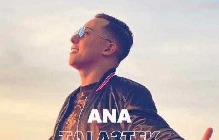تحميل اغاني تركية هادئة mp3