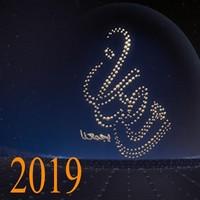 ماساكيو أضواء إضافة تحميل اغانى رمضان ام بى ثرى Sjvbca Org