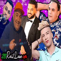 Rai Algerien 2020 Mp3